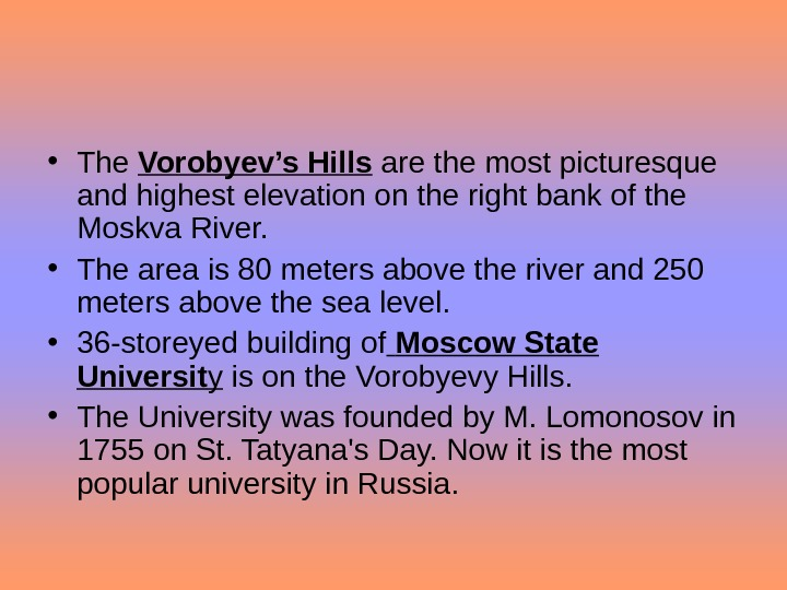 • The Vorobyev's Hills  are the most picturesque and highest elevation on the right