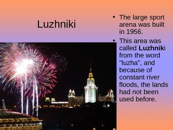 Luzhniki • The large sport arena was built in 1956.  • This area was called
