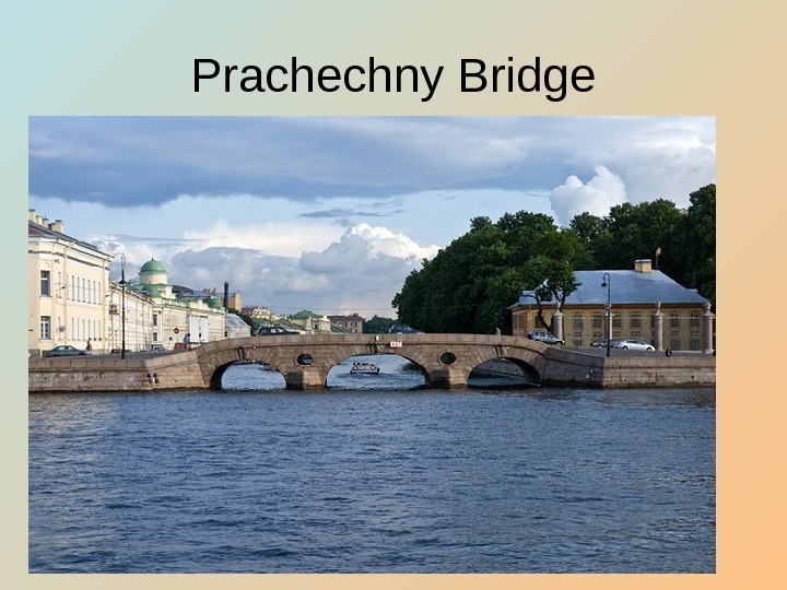 Prachechny Bridge