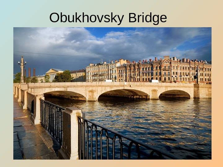 Obukhovsky Bridge
