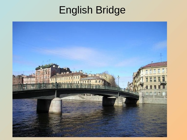 English Bridge