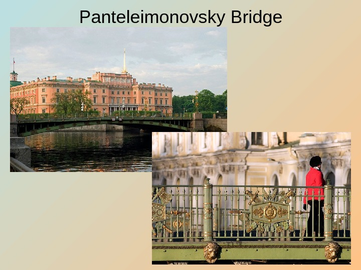 Panteleimonovsky Bridge