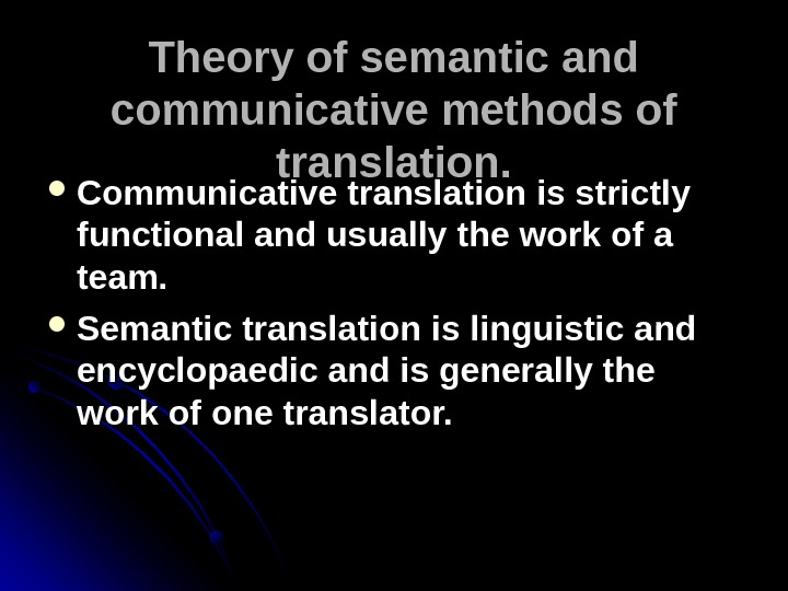 Theory of semantic and communicative methods of translation.  Communicative translation is strictly functional and usually