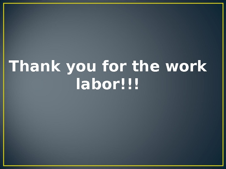 Thank you for the work labor!!!