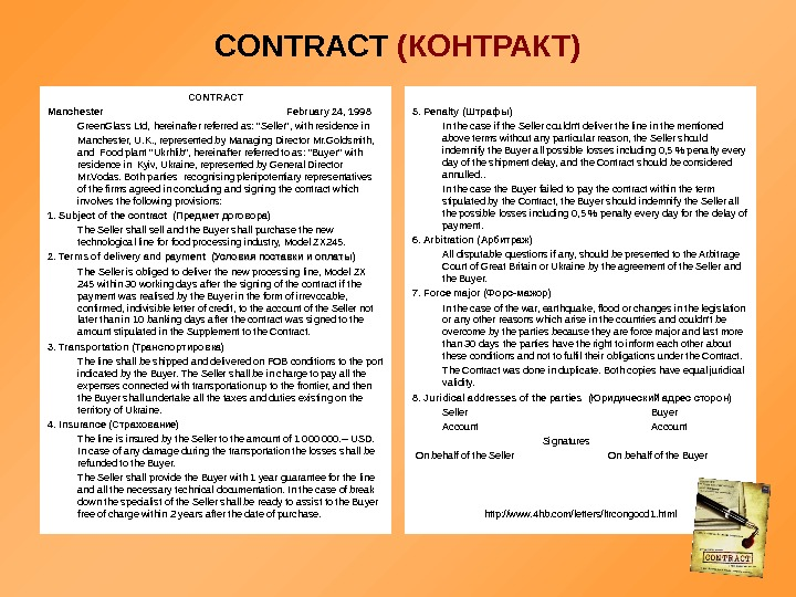 CONTRACT  (КОНТРАКТ) CONTRACT Manchester February 24, 1998 Green. Glass Ltd, hereinafter referred as: Seller, with