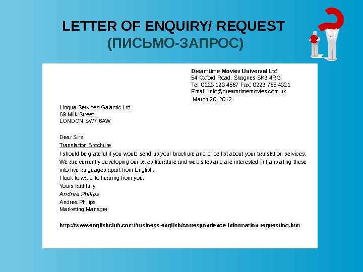 LETTER OF ENQUIRY/  REQUEST ( ПИСЬМО-ЗАПРОС) Dreamtime Movies Universal Ltd 54 Oxford Road, Skagnes SK