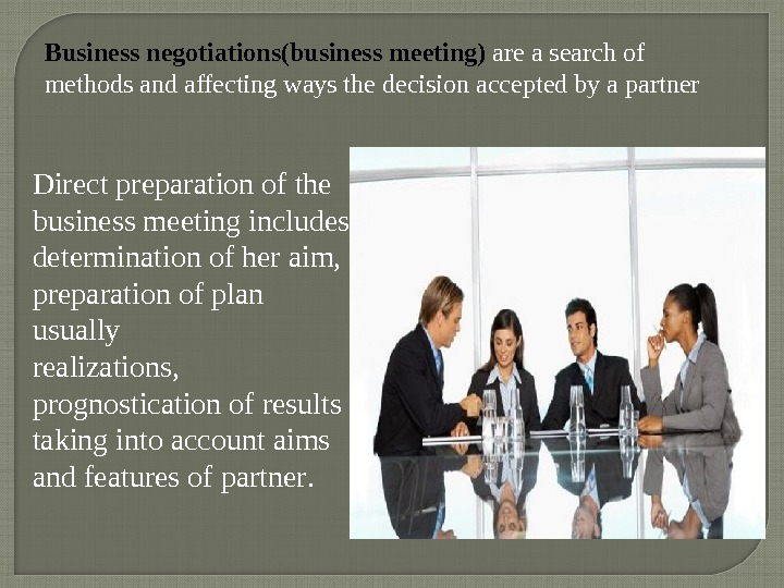 Business negotiations(business meeting) are a search of methods  and affecting ways the decision accepted by