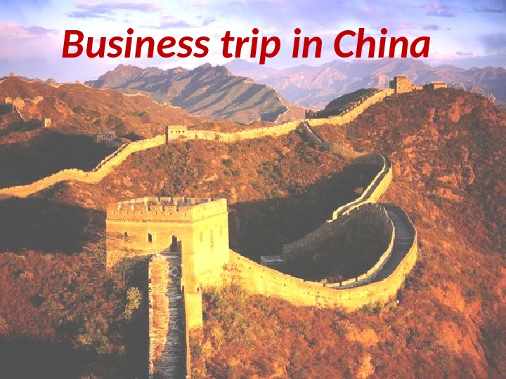 Business trip in China