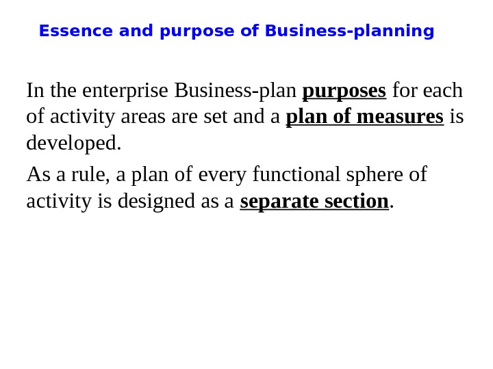Essence and purpose of Business-planning In the enterprise Business-plan purposes for each of activity areas are