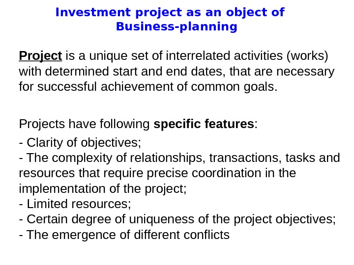 Investment project as an object of Business-planning Project is a unique set of interrelated activities (works)