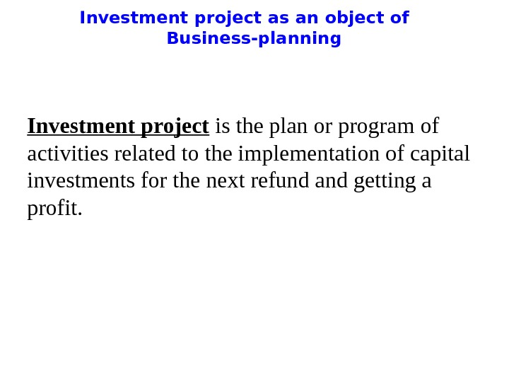 Investment project as an object of Business-planning Investment project is the plan or program of activities