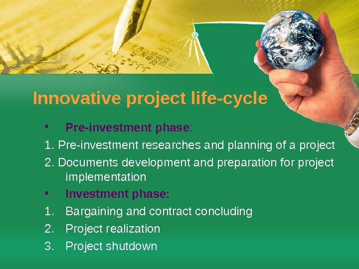 Innovative project life-cycle • Pre-investment phase :  1. Pre-investment researches and planning of a project