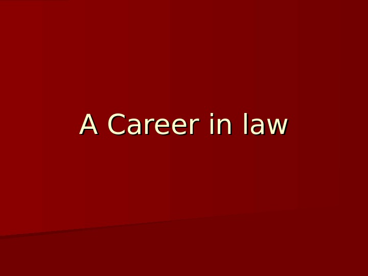 А А Career in law
