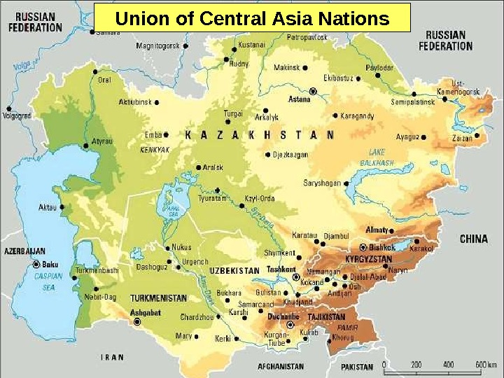 Union of Central Asia Nations