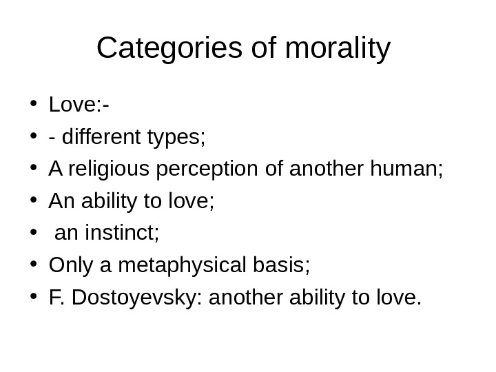 Categories of morality  • Love: - • - different types;  • A religious perception