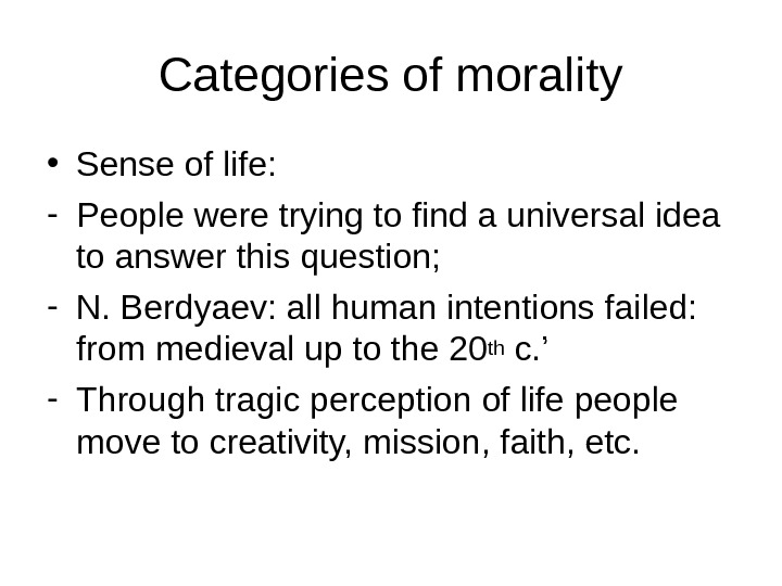 Categories of morality • Sense of life: - People were trying to find a universal idea