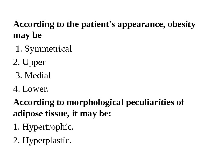 According to the patient's appearance, obesity may be  1. Symmetrical 2. Upper  3. Medial