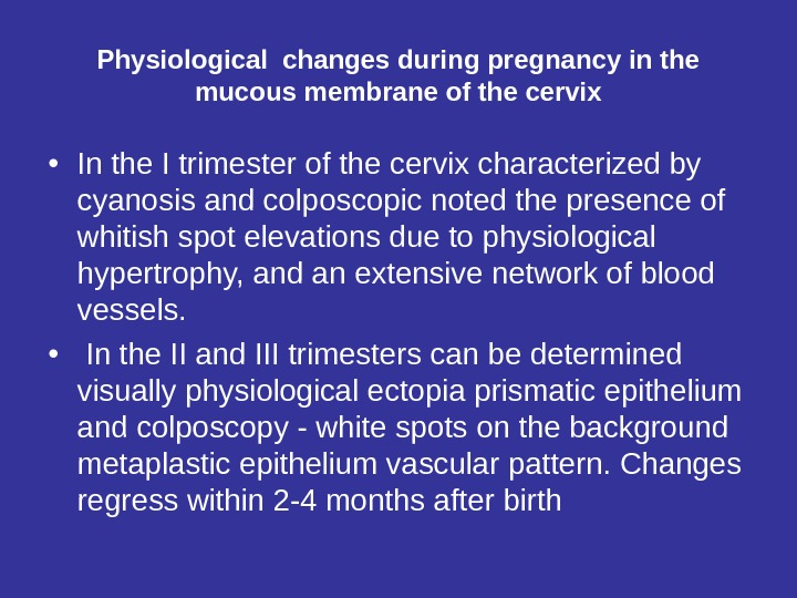 Physiological changes during pregnancy in the mucous membrane of the cervix • In the I trimester