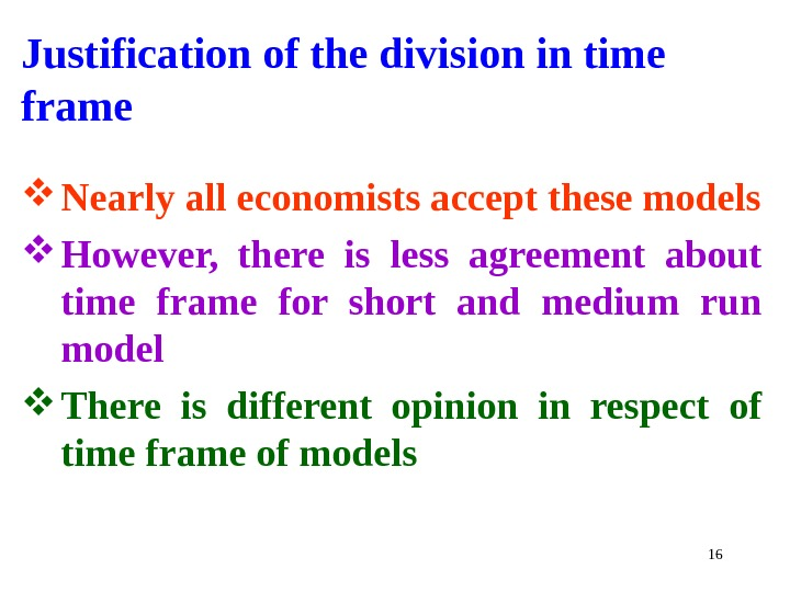 Justification of the division in time frame Nearly all economists accept these models However,  there