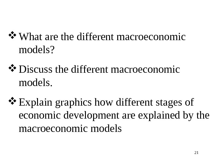 What are the different macroeconomic models?  Discuss the different macroeconomic models.  Explain graphics