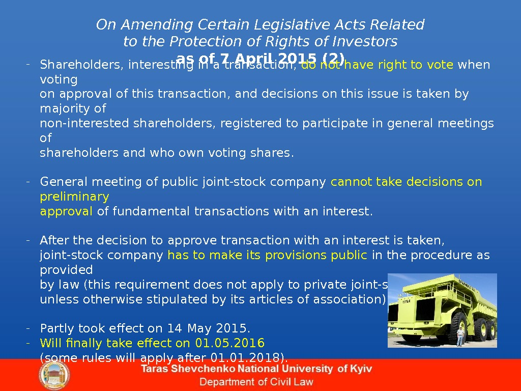 On Amending Certain Legislative Acts Related to the Protection of Rights of Investors as of 7
