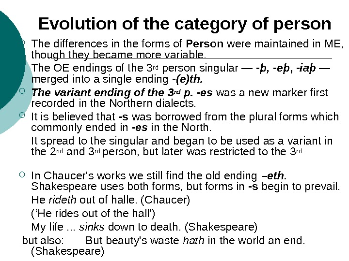 Evolution of the category of person The differences in the forms of Person were maintained in