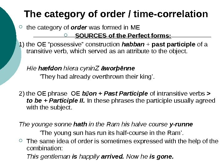 The category of order / time-correlation the category of  order was formed in ME SOURCES