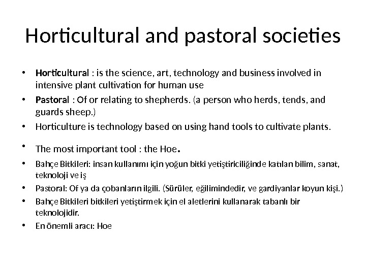 Horticultural and pastoral societies • Horticultural : is the science, art, technology and business involved in