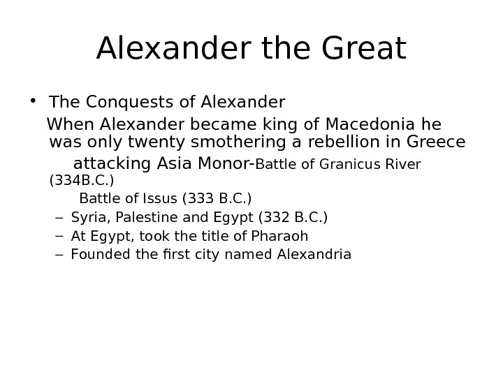 Alexander the Great • The Conquests of Alexander When Alexander became king of Macedonia he was