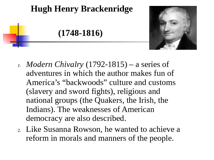 Hugh Henry Brackenridge (1748 -1816)  1. Modern Chivalry (1792 -1815) – a series of adventures