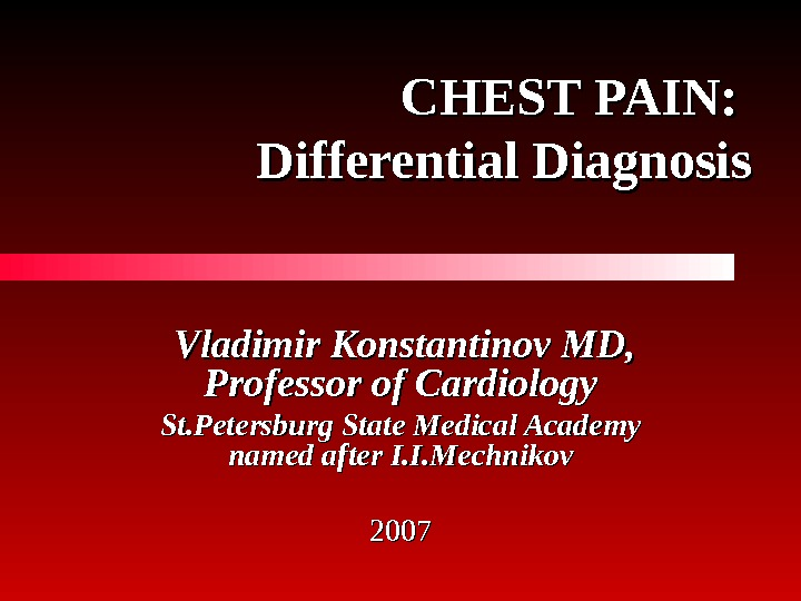 CHEST PAIN:  Differential Diagnosis  Vladimir Konstantinov  MD,  Professor of Cardiology