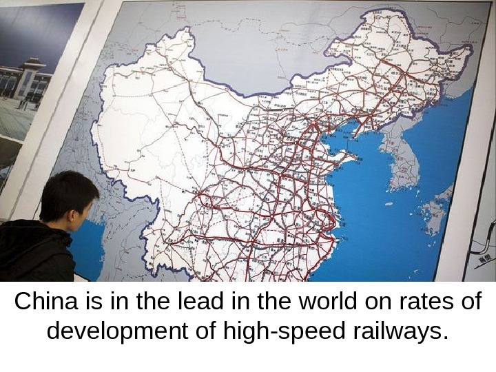 China is in the lead in the world on rates of development of high-speed railways.
