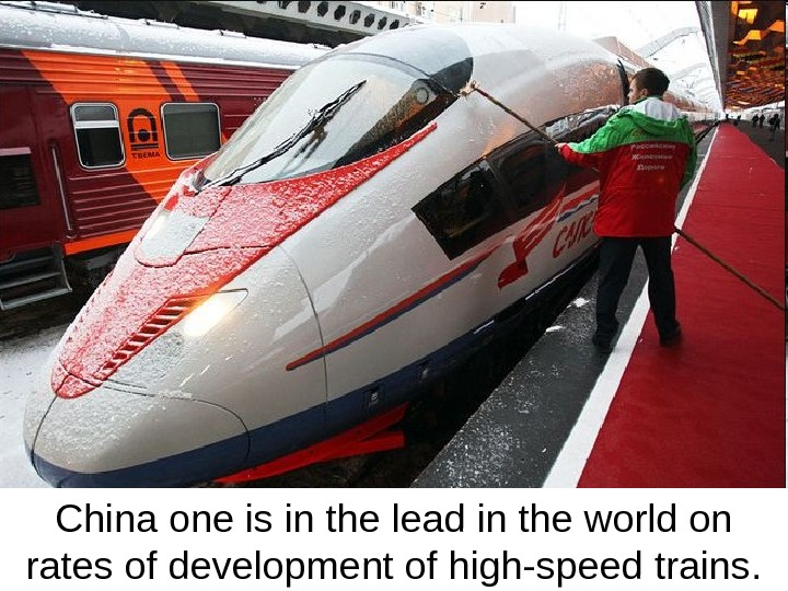 China one is in the lead in the world on rates of development of high-speed trains.