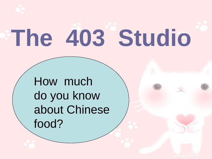 The 403 Studio  How much do you know about Chinese food?