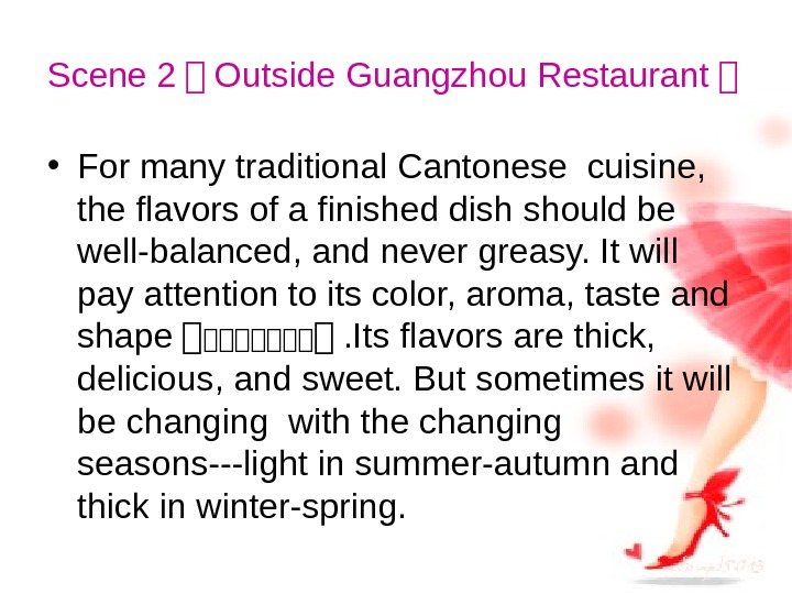 Scene 2 梁 Outside Guangzhou Restaurant 梁 • For many traditional Cantonese cuisine,