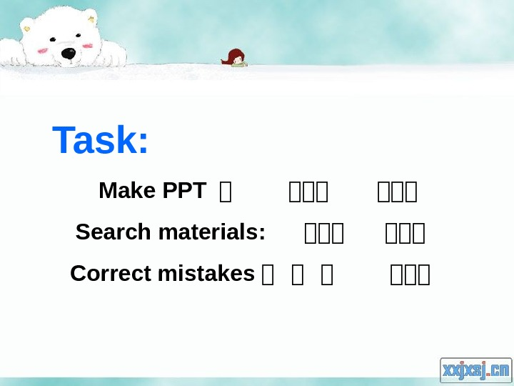 Task:  Make PPT (  ((( Search materials:  ((( Correct mistakes (