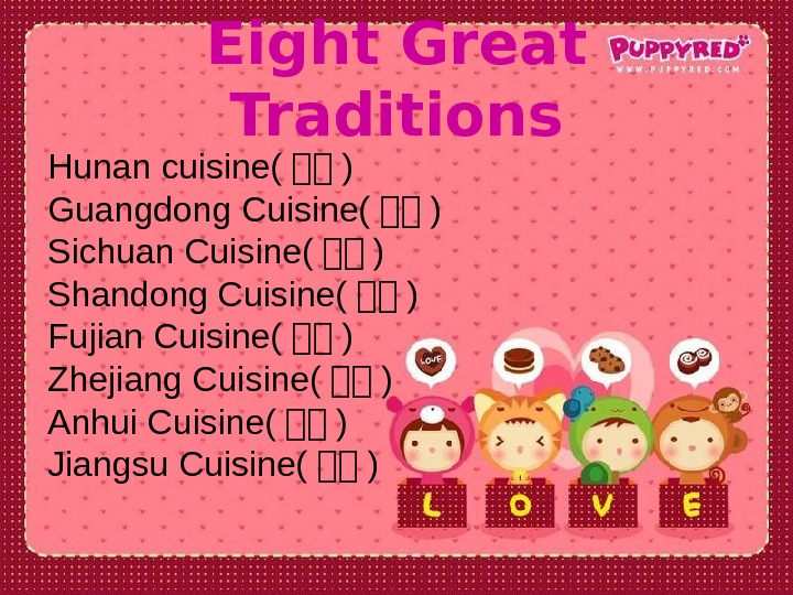 Eight Great Traditions Hunan cuisine( 梁梁 ) Guangdong Cuisine( 梁梁 ) Sichuan Cuisine( 梁梁