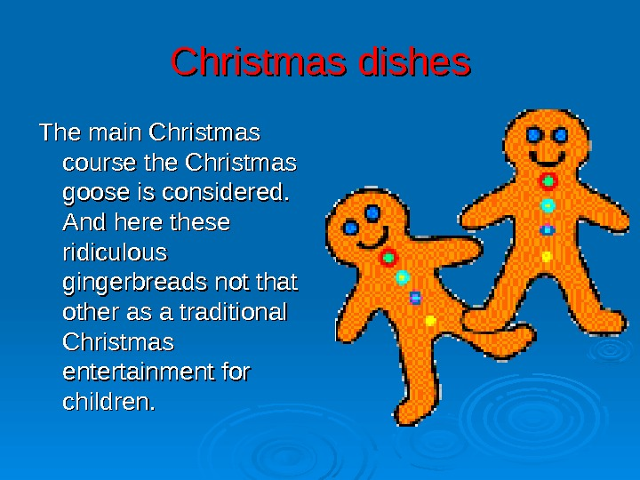Christmas dishes The main Christmas course the Christmas goose is considered.  And here