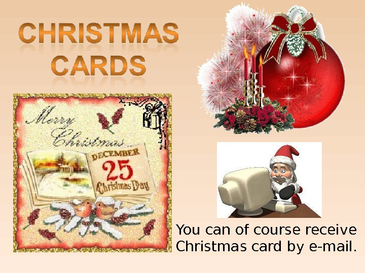 You can of course receive Christmas card by e-mail.
