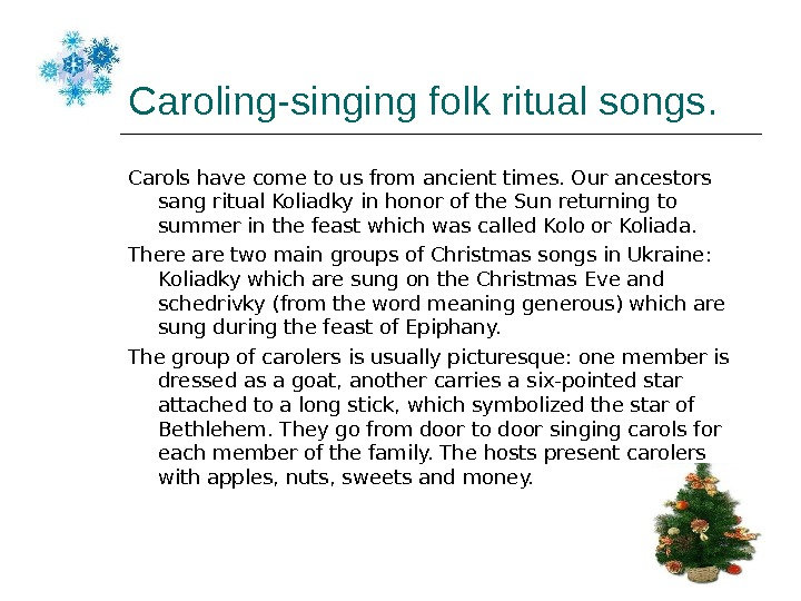 Caroling-singing folk ritual songs. Carols have come to us from ancient times. Our ancestors sang ritual