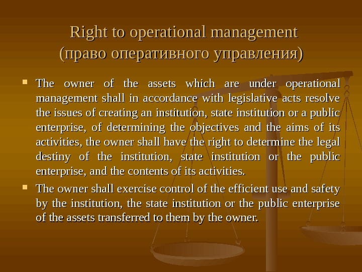Right to operational management (( право оперативного управления) The owner of the assets which