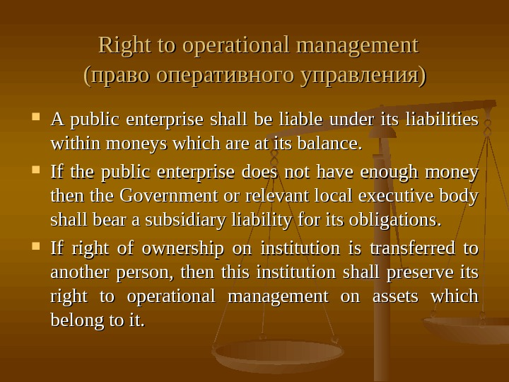 Right to operational management (( право оперативного управления) A public enterprise shall be liable