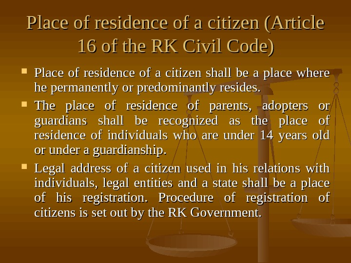Place of residence of a citizen (Article 16 of the RK Civil Code) Place