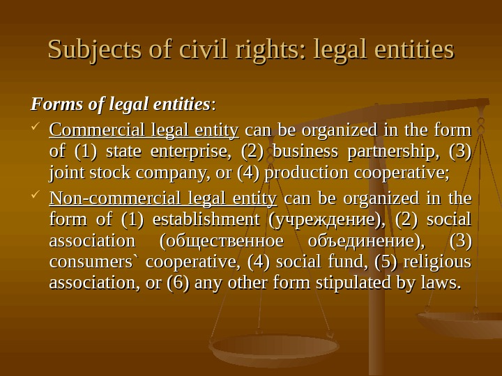 Subjects of civil rights: legal entities Forms of legal entities : :  Commercial legal entity