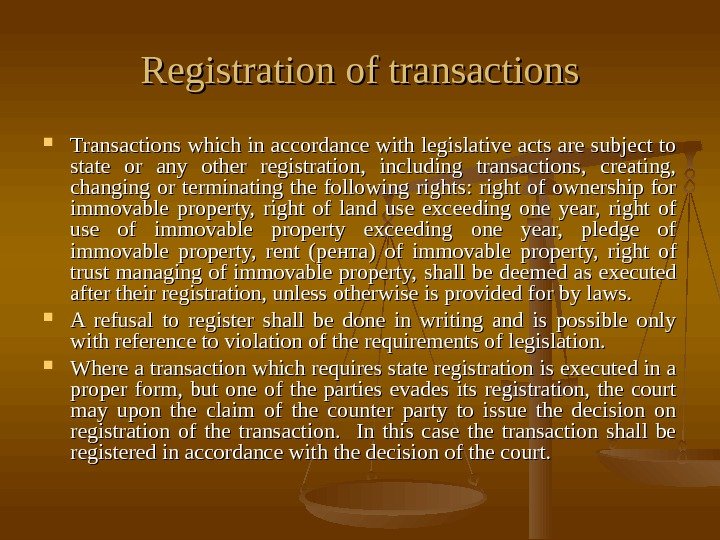 Registration of transactions Transactions which in accordance with legislative acts are subject to state