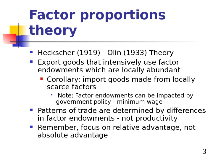 relative factor endowment theory