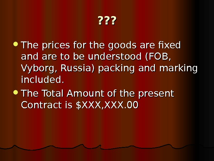 ? ? ?  The prices for the goods are fixed and are to