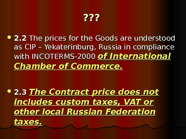 ? ? ? 2. 3  The Contract price does not includes custom taxes,
