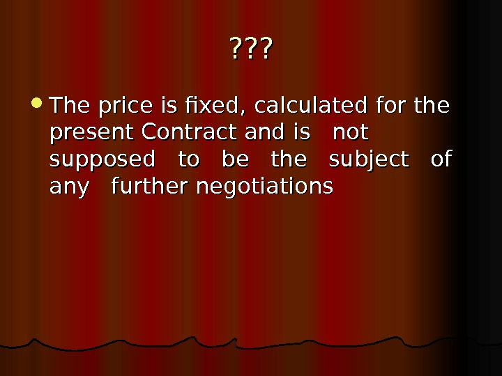 ? ? ?  The price is fixed, calculated for the present Contract and