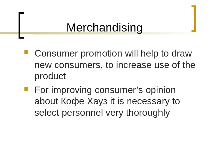 Merchandising Consumer promotion will help to draw new consumers, to increase use of the product For